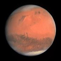 Se former en astronomie à l'observatoire de Lyon